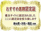 Hari_media