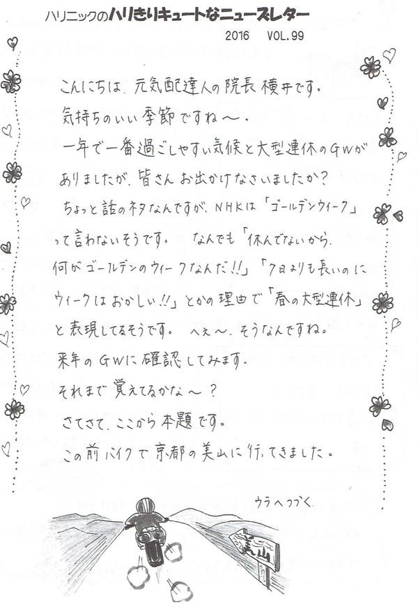 Vol99120165