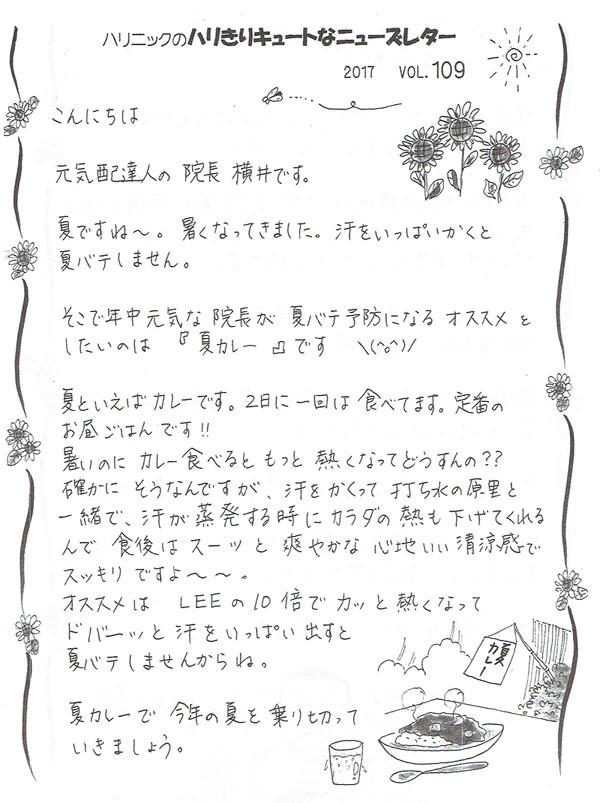 Vol1091_5