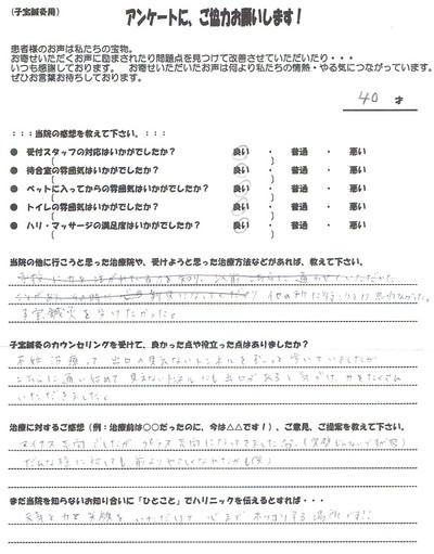 H302kidawari_2
